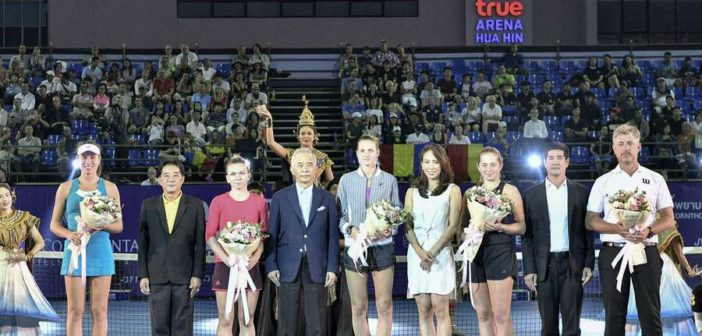 InterContinental World Tennis Thailand Championship 2017