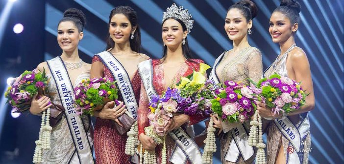 Miss Universe Thailand Crowned in Bangkok