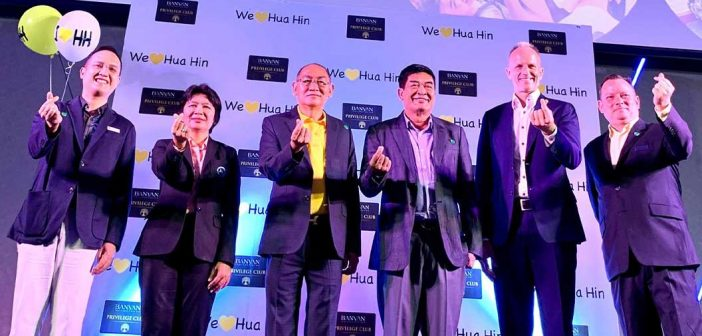 "Banyan Thailand Brings The Industry Together To Launch""We Love Hua Hin"" Campaign"